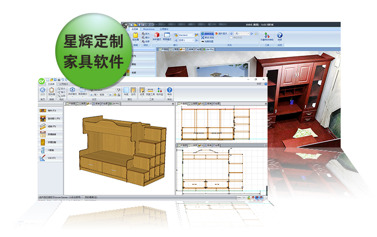 Cabinet Vision Software